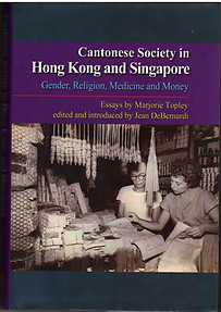 Cantonese Society in Hong Kong and Singapore - Marjorie Topley