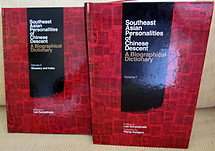 Southeast Asian personalities of Chinese Descent - 2 Volumes - Leo Suryadinata (ed)