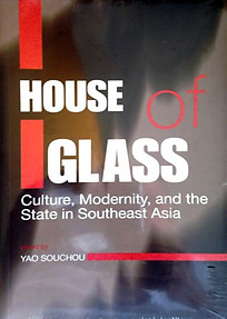 House of Glass: Culture, Modernity, and the State in Southeast Asia: Yao Souchou