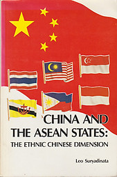 China and the ASEAN States: The Ethnic Chinese Dimension - Leo Suryadinata