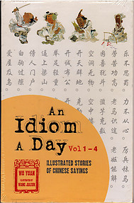 An Idiom a Day Boxed Set (4 vols) - Wu Yuan