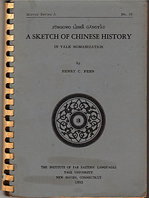 A Sketch of Chinese History - Henry Fenn