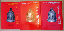 Chinese Epigraphic Materials in Malaysia (3 vols) - Wolfgang Franke & Chen Tieh