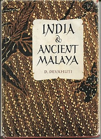 India and Ancient Malaya - D Devahuti