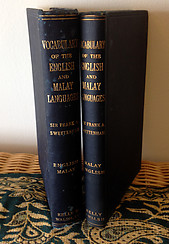 Vocabulary of the English and Malay Languages (2 Vols) - Frank Swettenham