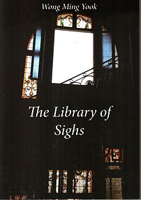 The Library of Sighs - Wong Ming Yook