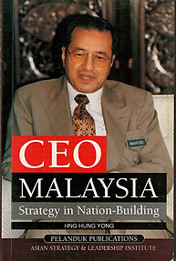 CEO MALAYSIA: Strategy in Nation-Building - Hng Hung Yong