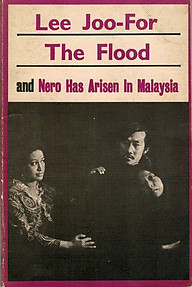 The Flood and Nero Has Arisen in Malaysia - Lee Joo-For