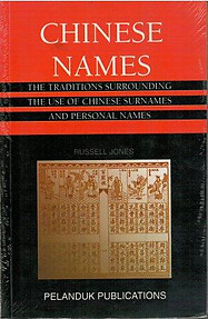 Chinese Names: The Traditions Surrounding the Use of Chinese Surnames and Personal Names - Russel Jones