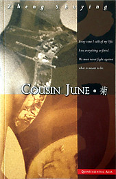 Cousin June - Zheng Shuyin