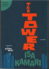 The Tower -  Isa Kamari