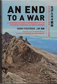 An End to a War: A Japanese Soldier's Experience of the 1945 Death Marches