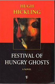 Festival of Hungry Ghosts - Hugh Hickling
