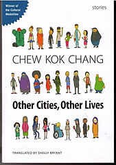 Other Cities, Other Lives - Chew Kok Chang