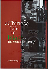 A Chinese Life of Islam: The Search for Identity - Yamin Cheng