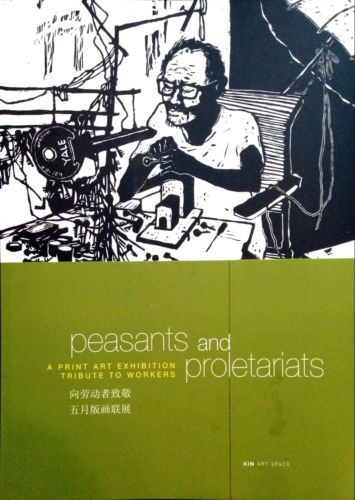 Peasants and Proletariats: A Print Art Exhibition Tribute to Workers