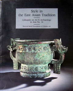 Style in the East Asian Tradition - Rosemary Scott & Graham Hutt (eds)