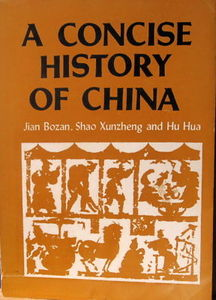 A Concise History of China - Jian Bozan & Others