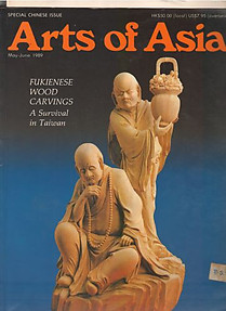 Arts of Asia - Chinese Issue May-June 1989
