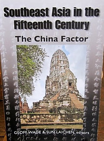 Southeast Asia in the Fifteenth Century: The China Factor - G.Wade & Sun Laichen (eds)