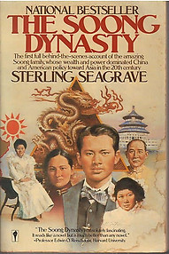 The Soong Dynasty -  Sterling Seagrave