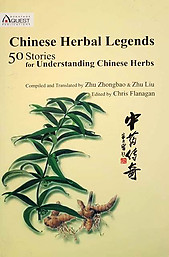Chinese Herbal Legends - 50 Stories for Understanding Chinese Herbs - Zhu Zhongbao