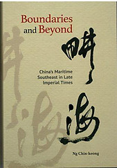 Boundaries and Beyond: China's Maritime Southeast in Late Imperial Times - Ng Chin-Keong