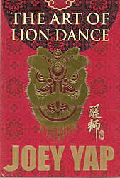 The Art of Lion Dance - Joey Yap