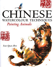 Chinese Watercolour Techniques Painting Animals - Lian Quan Zhen