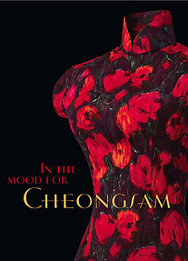 In the Mood for Cheongsam - Lee Chor Lin & Chung May Khuen