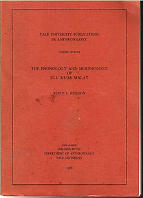 Phonology and Morphology of Ulu Muar Malay - Rufus Hendon