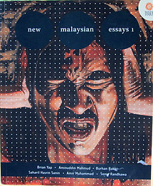 New Malaysian Essays 1 - Brian Yap & Others
