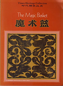 The Magic Basket -Times Heritage Collection