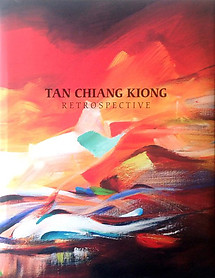 Tan Chiang Kiong Retrospective - Teh Ee Ming & Others (eds)