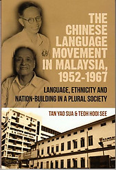 The Chinese Language Movement in Malaysia,1952-1967: Tan Yao Sua & Teoh Hooi See