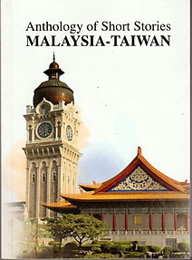 Anthology of Short Stories: Malaysia-Taiwan