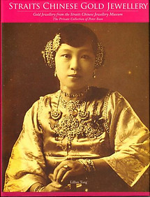 Straits Chinese Gold Jewellery - Lillian Tong