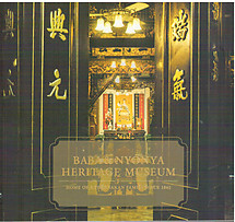Baba & Nyonya Heritage Museum: Home of a Peranakan Family since 1861