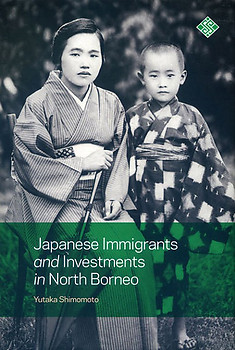 Japanese Immigrants and Investments in North Borneo - Yukata Shimomoto
