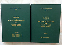 Manual of Malayan Silviculture for Inland Forest  (Two Volumes) - J Wyatt-Smith & Others