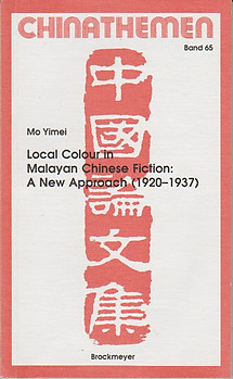 Local Color in Malayan Chinese Fiction: A New Approach (1920-1937) - Mo Yimei