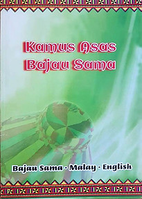 Kamus Asas Bajau Sama - Malay - English