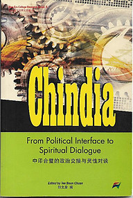 Chindia: From Political Interface to Spiritual Dialogue  - Tee Boon Chuan (ed)
