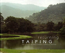 Returning Taiping: The Town of Tin, Rain, Commerce, Leisure and Heritage - Ho Weng Hin (ed)