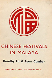 Chinese Festivals in Malaya - Dorothy Lo & Leon Comber