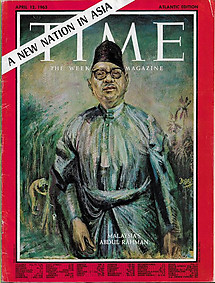 Time Magazine - April 12, 1963 with Article on 'Malaysia's Abdul Rahman' - Roy Alexander (ed)
