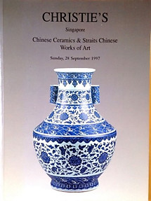 Chinese Ceramics & Straits Chinese Works of Art: Sunday 28th September 1997 ? Christie's