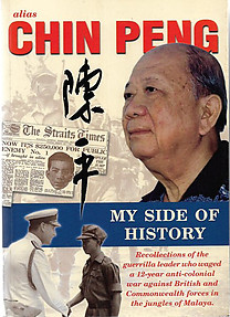 My Side of History - Chin Peng