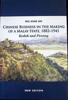 Chinese Business In the Making Of a Malay State, 1882-1941 - Wu Xio An