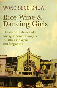 Rice Wine and Dancing Girls - Wong Seng Chow